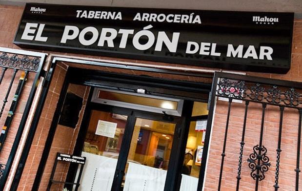 El Porton Cafe Menu